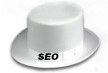 白帽SEO的特点