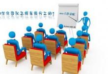 以前写的一个SEO团队分工方案,给想组建团队的人做个参考