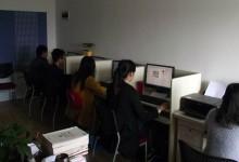 河南地区(特别是郑州、开封、安阳等地)可到我司就近办理网站备案
