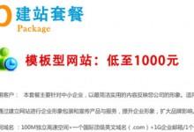 郑州营销型网站建设,只做可以百度第一的网站!