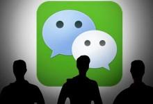 微信营销-销售人员二次营销利器