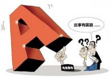百度2015年现大乌龙:20%网站排名全无,cn等域名100%K站