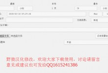 ZipPoster汉化增强版更新发布转帖(2.0.0版)