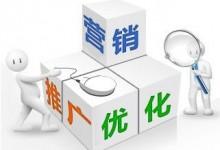 网站优化是全方位的资源调动和长期的投资规划