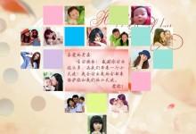 程序猿的生日祝福网页,漂亮大气,快来欣赏!