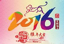 2016年SEO新动向:网站优化必备图解