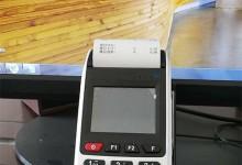 SEO服务一次性消费满1000元,加200元即送原价800元的无线大POS机,详询QQ客服
