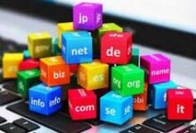 怎么让网络公司建网站域名归自己