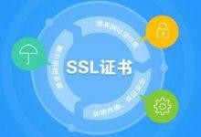 服务器不支持https?让win2003和2008支持多张ssl证书有更好的办法了!
